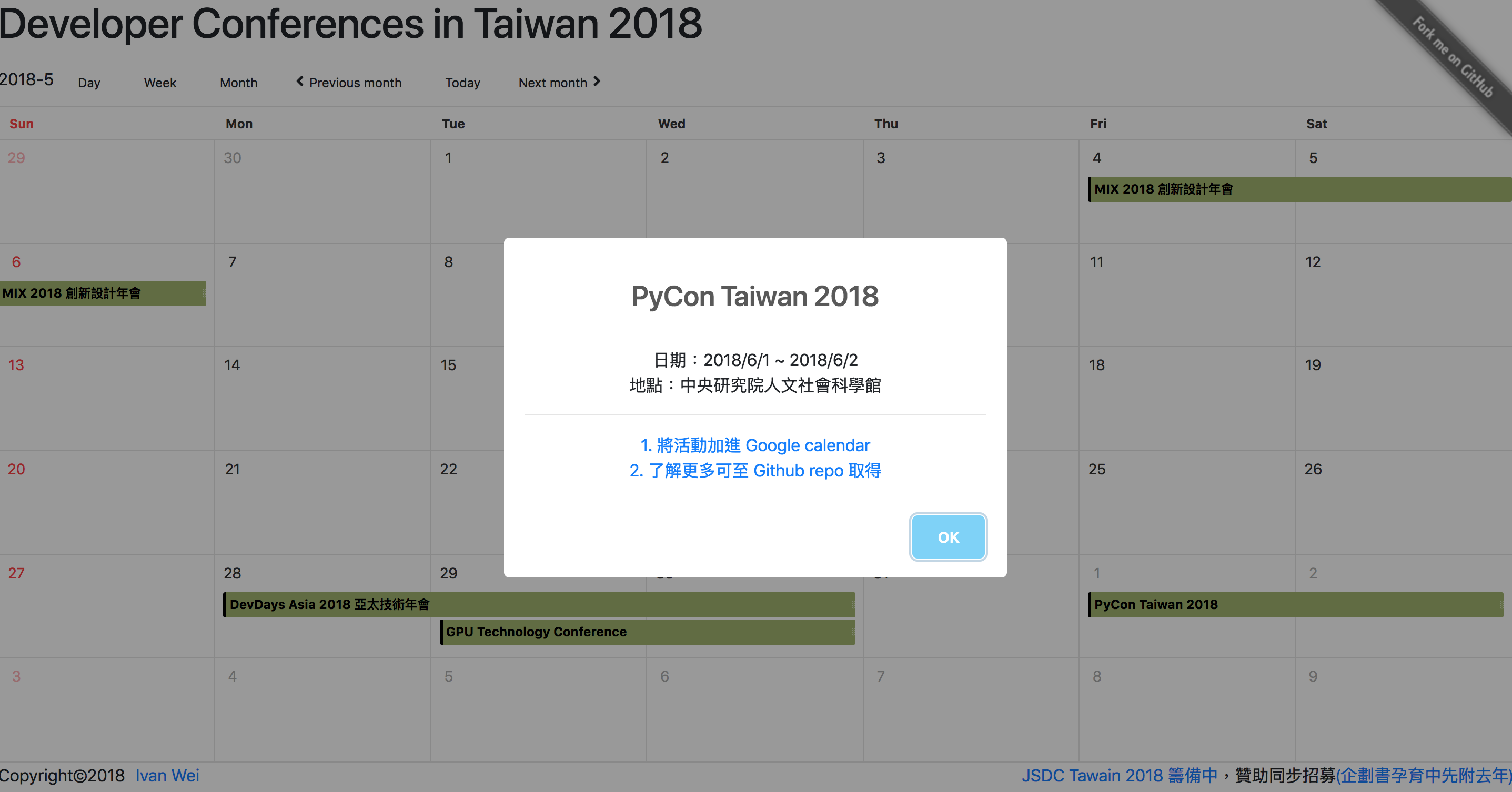 Developer Conferences In Taiwan